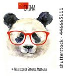 portrait of panda with glasses... | Shutterstock . vector #446665111