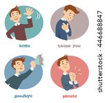 the most common phrases   hello ... | Shutterstock .eps vector #446688847