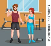 man and woman doing fitness... | Shutterstock .eps vector #446708941
