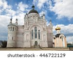 orthodox convent our lady of... | Shutterstock . vector #446722129