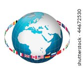 globe earth with flag ring ... | Shutterstock . vector #44672530