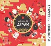 japan tourism poster design  ...   Shutterstock .eps vector #446822671