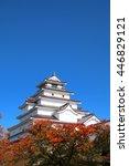 aizuwakamatsu castle japan | Shutterstock . vector #446829121