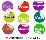 set of nine colored sticky... | Shutterstock .eps vector #44691550