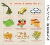 thai dessert  khanom thai  | Shutterstock .eps vector #447007477