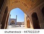 jameh  friday mosque of isfahan ... | Shutterstock . vector #447022219