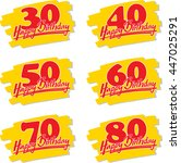 """""""happy birthday"""" signs from 30... 