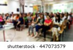 blurred education people... | Shutterstock . vector #447073579