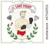 fighter. tattoo art design. new ... | Shutterstock .eps vector #447142921
