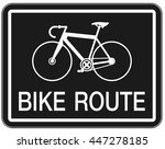 Bike Route Sign.vector