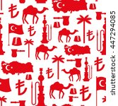 turkey symbols seamless pattern.... | Shutterstock .eps vector #447294085
