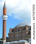 Small photo of Banya Bashi Mosque in Sofia, Bulgaria