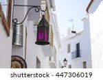 Decorative Lamp In The Charmin...