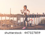 never give up and keep moving ... | Shutterstock . vector #447327859