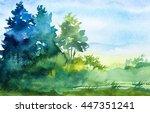 watercolor illustration. | Shutterstock . vector #447351241