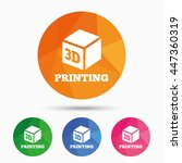 3d print sign icon. 3d cube...   Shutterstock .eps vector #447360319
