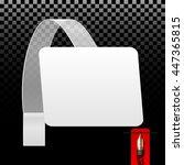 vector supermarket or store... | Shutterstock .eps vector #447365815