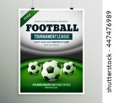 football tournament league game ... | Shutterstock .eps vector #447476989