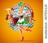 tirol girl with beer | Shutterstock .eps vector #447551125