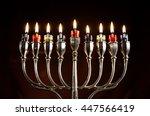jewish holiday hanukkah with... | Shutterstock . vector #447566419