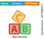 box of bricks icon. flat color...