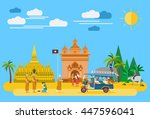 flat design  laos landmarks and ... | Shutterstock .eps vector #447596041