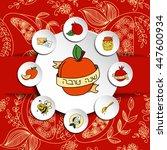 rosh hashanah jewish new year... | Shutterstock . vector #447600934