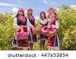 three bulgarian girls dressed... | Shutterstock . vector #447653854