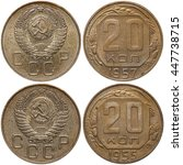 Small photo of 20 Kopek coin formerly used in the Soviet Union.