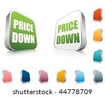 buttons | Shutterstock .eps vector #44778709