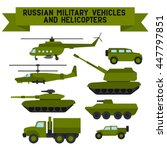 set of the russian  military... | Shutterstock .eps vector #447797851
