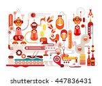 whisky making vector... | Shutterstock .eps vector #447836431