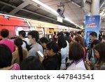 bangkok  thailand   july 5 ... | Shutterstock . vector #447843541