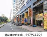 macau china   november 26 2013  ... | Shutterstock . vector #447918304