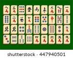 Complete Mahjong  Majiang  Set...
