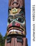 Small photo of Totem pole - Aboriginal peoples