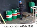 industrial worker inspecting... | Shutterstock . vector #448049731