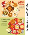 russian and belarusian cuisine...   Shutterstock .eps vector #448145374