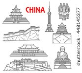 famous ancient china landmarks  ... | Shutterstock .eps vector #448145377