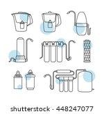 water filter isolated vector... | Shutterstock .eps vector #448247077