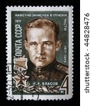 ussr _ circa 1971  a stamp... | Shutterstock . vector #44828476