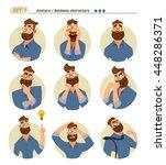 business avatars set  cartoon ... | Shutterstock .eps vector #448286371