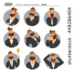 business avatars set  cartoon ... | Shutterstock .eps vector #448286404