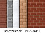 brick texture vector background....