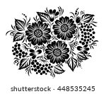ethnic flower ornament.... | Shutterstock . vector #448535245