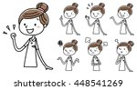 nurse women  pose variation | Shutterstock .eps vector #448541269