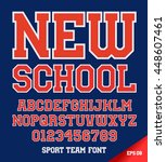 classic style sport team font.... | Shutterstock .eps vector #448607461