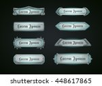 horizontal gray game templates  ... | Shutterstock .eps vector #448617865