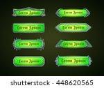 horizontal green game templates ...
