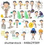 set of various poses of beige... | Shutterstock .eps vector #448629589